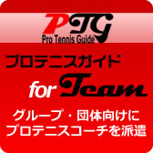 for team