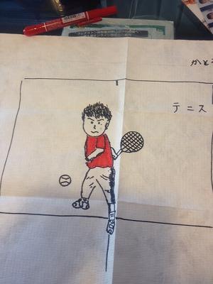 ゆうきテニス